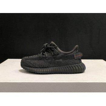 Kids Adidas Yeezy Boost 350 V2 Adidas Shop